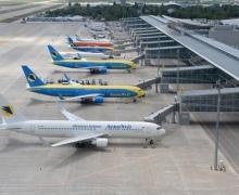 На финал Евро-2012 в Борисполе ждут рекордное количество пассажиров