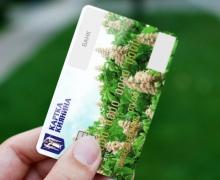 Карточку киевлянина ежедневно получают около сотни жителей города