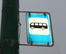 Под Киевом во время движения загорелся рейсовый автобус