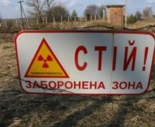 Иностранцы пытались прорваться в Чернобыльскую зону отчуждения