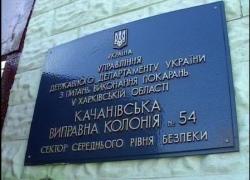 Ляшко собирается на руках вынести Тимошенко из тюрьмы
