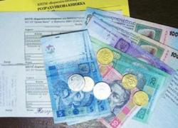 КГГА обещает сохранить коммунальные тарифы на существующем уровне