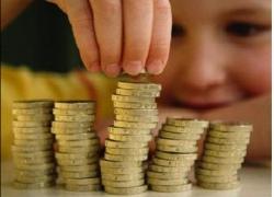 Бизнес по-киевски: юные коммерсанты зарабатывали на Евро до $1000