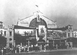 Бессарабскому рынку исполняется 100 лет