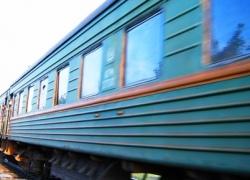 """Купить билет на поезд """"Киев - Симферополь"""" можно за 60 суток"""