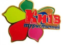 КГГА стремится к тому, чтобы Киев заполонили иностранцы