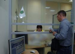 В Киеве открыли Центр обслуживания иностранных налогоплательщиков