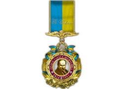 Киевсовет собирается принять орден Шевченко