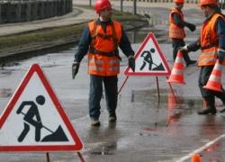 На Столичном шоссе будет ограничено движение
