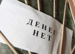 """В Киеве директор фирмы держал сотрудников на """"голодном пайке"""""""