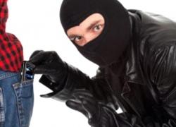 В Киеве милиция нашла у цыганки украденный американский телефон