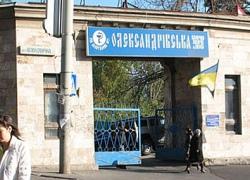 Александровская больница необоснованно выдумала перечень платных услуг