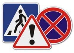 «Киевдорсервис» разработает схему установки дорожных знаков