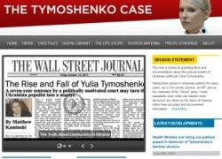 """В Интернет пустили """"Дело Тимошенко"""""""