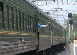 Пассажиры смогут следить за поездами в онлайн-режиме