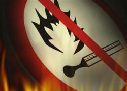 В Киеве объявлен чрезвычайный класс пожарной опасности