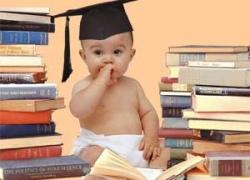 Столичные школы переведут на новые стандарты образования