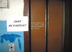 В Киеве 7500 лифтов могут покалечить людей