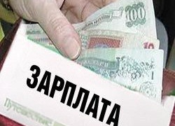 Азаров считает, что зарплата в 5000 гривен для Украины - это нормально