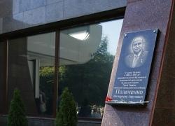 В Киеве установили мемориальную доску заслуженному строителю