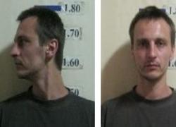 Милиция задержала наркомана с 13-летним стажем