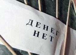 """Азаров: """"Невыплата зарплаты - это преступление"""""""