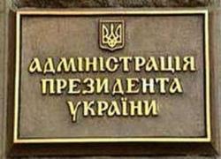 Кандидат в депутаты пришел из Полтавы в Киев пешком и принес Президенту тушенку