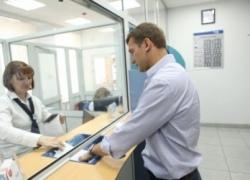 Шевченко обновил политику Королевской на 10 млн. гривен