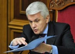 Литвина попросили не пиариться на сайте Верховной Рады