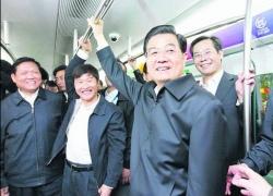 Китайский и вьетнамский языки могут стать региональными в Киеве