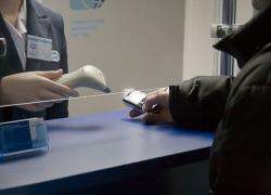 """""""Укрзализныця"""" ввела сканеры для считывания штрих-кодов на E-билетах"""
