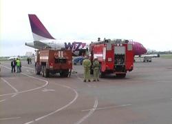 """Из аэропорта """"Киев"""" вылетел самолет, на борту которого искали бомбу"""