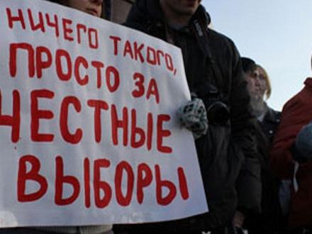 Киевских мажоритарщиков просят подписать Меморандум про честные выборы