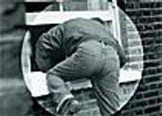 В Святошинском районе пойман 40-летний форточник