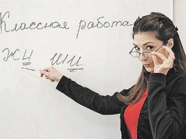 Власти стимулируют молодых учителей работать в школах Киева