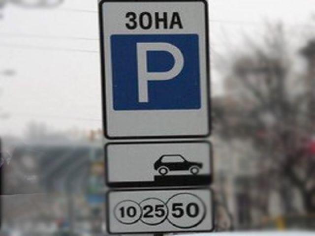 """В парке """"Сырецкий гай"""" ликвидировали незаконную парковку"""