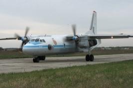 В Киев доставят 4 человек, пострадавших в ДТП в России