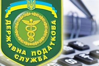 В Киеве открылся крупный центр налогоплательщиков