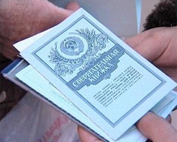 """""""Ощадбанк"""" продолжит регистрацию вкладчиков и в 2013 году"""
