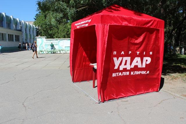 """В Киеве под удар попал агитатор """"УДАРа"""""""