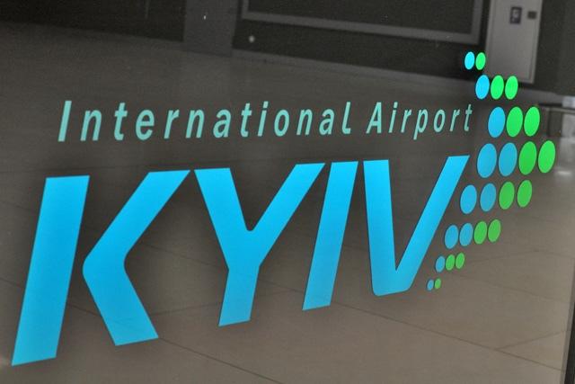 """Магазины duty free в аэропорту """"Киев"""" не закрывались"""