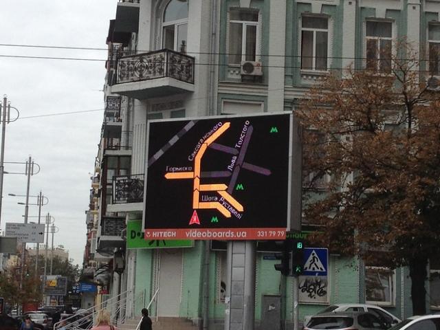 В Киеве стали транслировать транспортные заторы