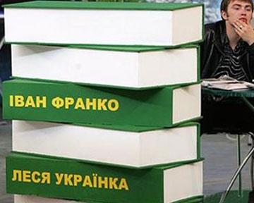 Попов отправил в Москву весточку с Родины - украинские книги