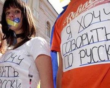 Глава КГГА против русского языка в Киеве
