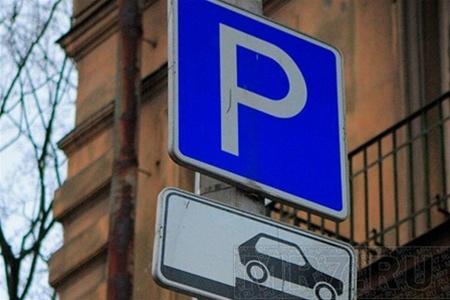 Программа Единого парковочного пространства в Киеве почти готова