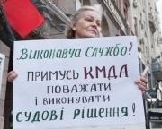 Городские власти так и не узаконили сквер В. Стуса в Киеве