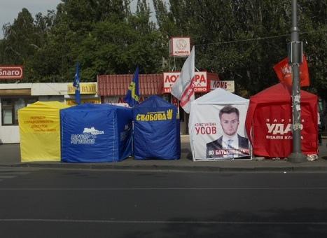 Работа агитатором в Киеве: дорого и опасно
