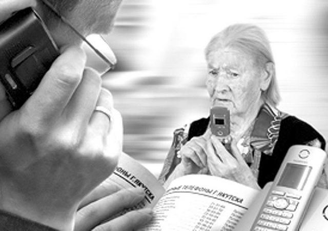 Мошенничество на рынке трудоустройства - звонки на короткие номера