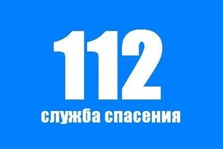 """Депутаты решили ликвидировать службу спасения """"Киев-112"""""""