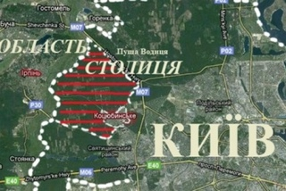 Банковую будут атаковать защитники Беличанского леса